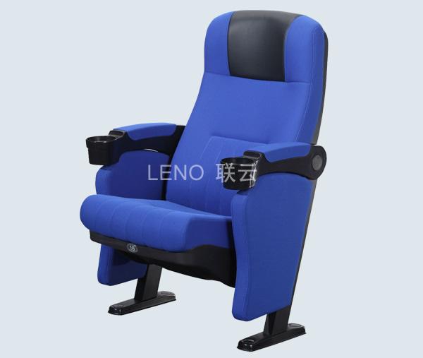 影院椅 LY-7608A