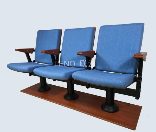 剧院椅/报告厅座椅 LA-2339M