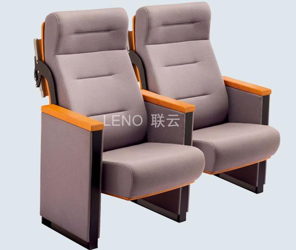 礼堂椅/报告厅座椅 LY-4524D