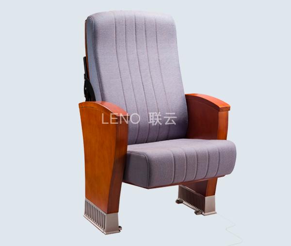 礼堂椅/剧院椅 LY-4535D
