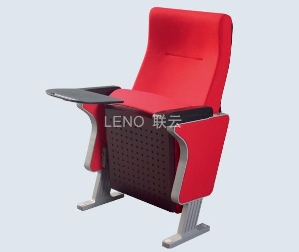 礼堂椅/报告厅座椅 LY-6346