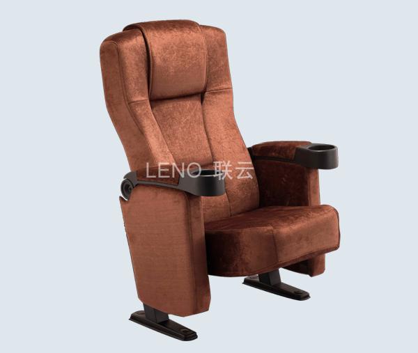 影院椅 LY-7614A
