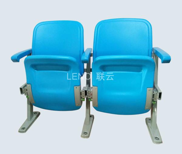 看台椅 LY-K105