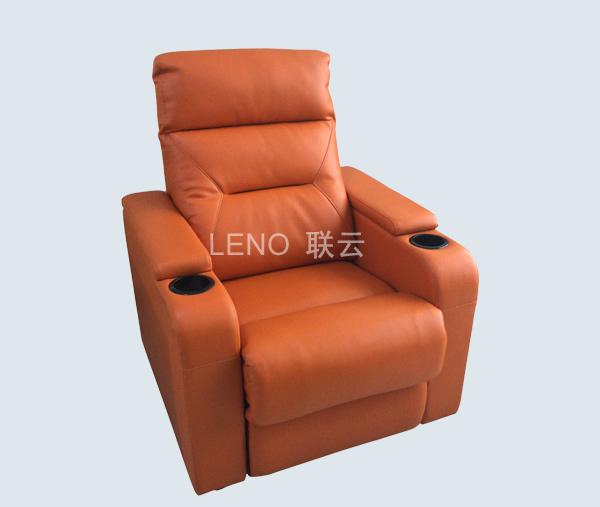 VIP沙发-LY-V702