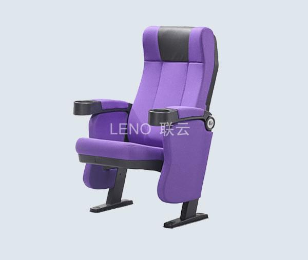影院椅专业定制 LY-7605