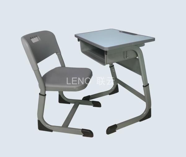 学生课桌椅 LY-8006升降